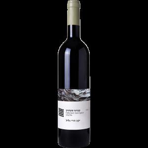 Cabernet Sauvignon Galil Mountain Winery