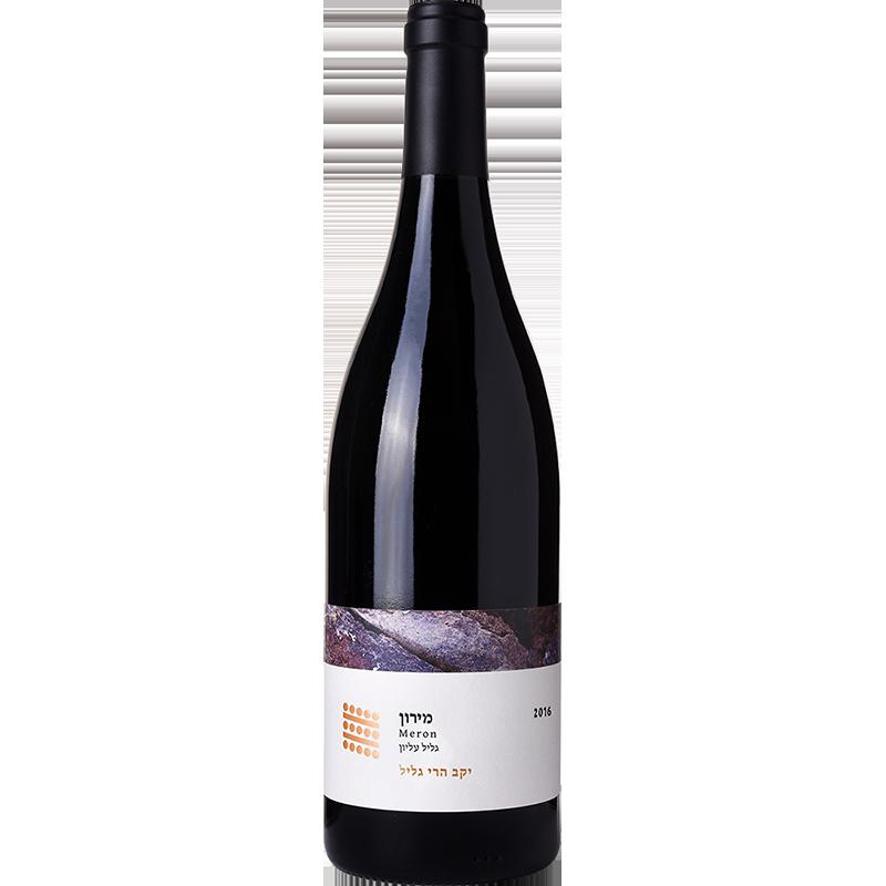 Meron Galil Mountain Winery